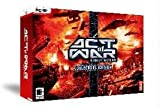 Act Of War: Direct Action: Collector's Box [German Version]