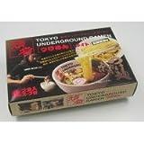 東京つけ麺アンダーグラウンド頑者(小) 神奈川つけめん玉(小) 各2食×10 0281246