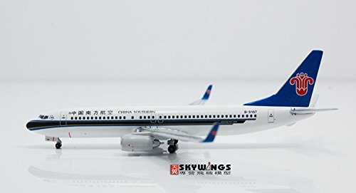 knlr-inflight-china-southern-airlines-b-5157-1400-b737-800