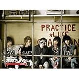 大國男児(テグンナマ) 1st Mini Album - Awake(韓国盤)