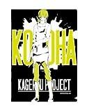 カゲロウプロジェクト メカクシ団2013キャラクタークリアファイル (コノハ)