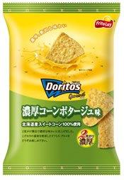Doritos Gourmet Corn Potage Soup By Japan Frito Lay 75g