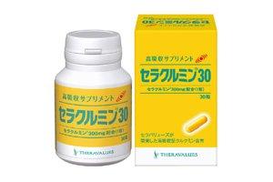 高吸収サプリメント セラクルミン30