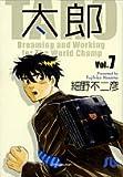 ��Ϻ (Vol.7) (���ش�ʸ�� (��B-47))