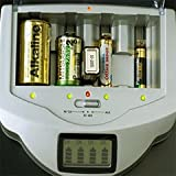乾電池充電器【AZREX マルチ・チャージャー】【オリジナルおまけ付き】【SN】