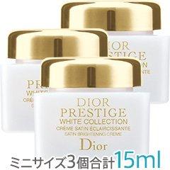 ディオール プレステージ ホワイト コレクション サテン クリーム 5mlx3