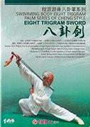 Bagua: Eight Trigram Sword