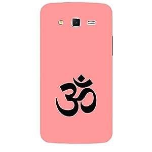 "Skin4gadgets Hinduism Symbol ""OM"" on English Pastel Color-Peach Phone Skin for SAMSUNG GALAXY GRAND 2 ( G7106)"