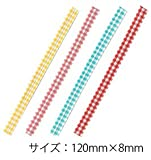 FBAビニタイ4色アソート(チェック)120本 (4色各30枚)
