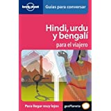 Hindi, urdu y bengalí para el viajero 1 (Guías para conversar Lonely Planet)