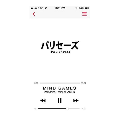 Palisades-Mind Games-2015-KzT Download