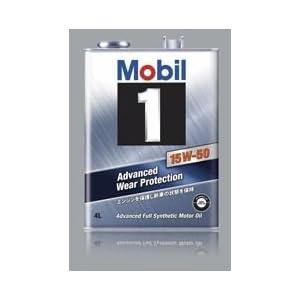 モービル Mobil オイル モービル1 15w 50 ターボ 内容量:1l 規格:sn 粘度:15w 50