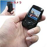 1.44インチTFT液晶モニタ搭載小型ビデオカメラ「ポケ録(CAM-DV10)」