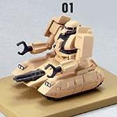 ガンダムコレクションNEO4 ザクタンク 01 《ブラインドボックス》