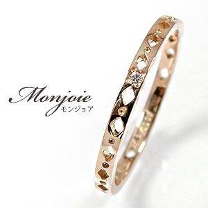 アルマ ひし形エタニティーリング ダイヤモンド ピンキーリング 指輪 金種・サイズをお選びください。