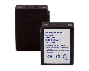 Cordless Phone Battery For Sony BT-9000 BP-T40 SPP-95 Uniden