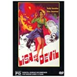 Lisa and the Devil DVD Lisa & the Devil (All Regions PAL) [1973]by Elke Sommer