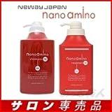 ニューウェイジャパン ナノアミノ シャンプーDR1000mlポンプ&トリートメントDR1000gポンプセット