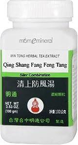 Qing Shang Fang Feng Tang 100 gms by Min Tong
