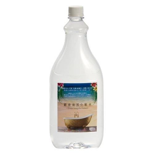 銀座南国化粧水 お風呂にも入れられる贅沢な化粧水 1.5L
