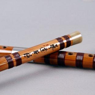 Master Made Bitter Bamboo Flute Chinese Dizi Instrument Professional Level