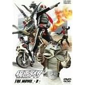仮面ライダー THE MOVIE VOL.1 [DVD]