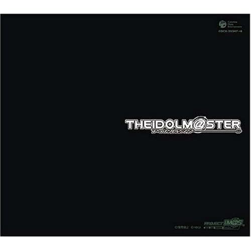 THE IDOLM@STER BEST ALBUM ~MASTER OF MASTER~