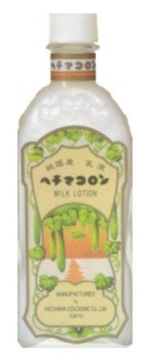 ヘチマコロンの乳液 ミルキー 120ml