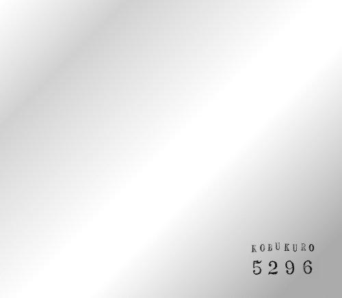 5296(DVD付)