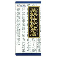 【第2類医薬品】柴胡桂枝乾姜湯エキス顆粒 45包