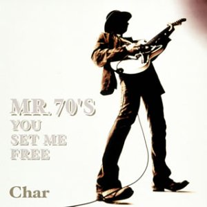 MR.70'S YOU SET ME FREE