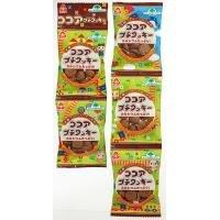 サンコー ココアプチクッキー×16セット