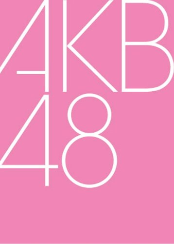 2 AKB48  (Blu-ray Disc2)