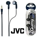 JVC Gumy Cool & Comfortable Headphones Olive Black HA-F130-B
