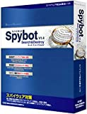 Spybot Search & Destroy V1.4