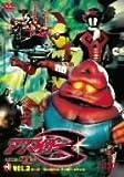 アクマイザー3 VOL.3 [DVD]