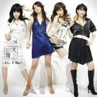 The Club(DVD付)