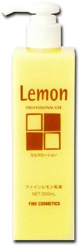 ファインレモン乳液 300ml