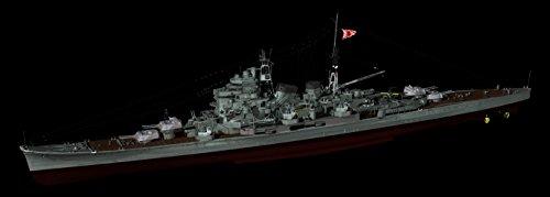 1/700 帝国海軍シリーズNo.23 日本海軍重巡洋艦 摩耶 フルハルモデル