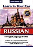 Learn in Your Car Russian Level 3: Fo...