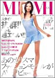 あのカリスマファッションモデルがAVデビュー!MIMI 完全版 [DVD]