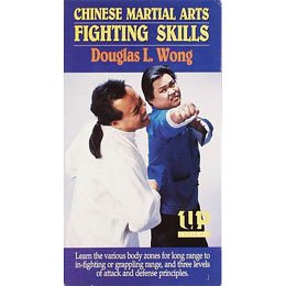 Chinese Martial Arts Fighting VHS Wong