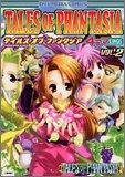 テイルズオブファンタジア4コマKINGS VOL.2 (2) (IDコミックス DNAメディアコミックス)