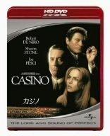カジノ (HD-DVD)