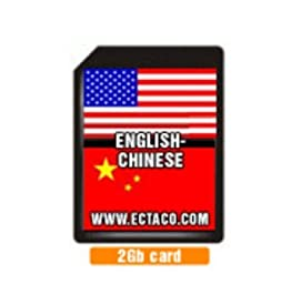 Ectaco 900SD EC SD Card English-Chinese EC900