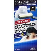 サロンドプロ ワンプッシュクリームHCメンズSP6