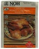 noh chinese roast chicken seasoning mix - 1125oz 12 units 073562001808