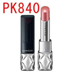 エスプリーク ブライトラスティングルージュ PK840
