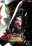 劇場版 仮面ライダー響鬼と7人の戦鬼 ディレクターズ・カット版(初回限定生産)