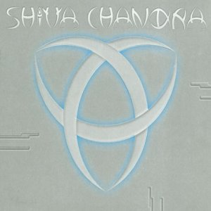 Shiva Chandra - Gecko